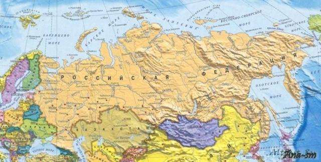 Внеклассное мероприятие на тему «Россия - Родина моя», 3-4 класс