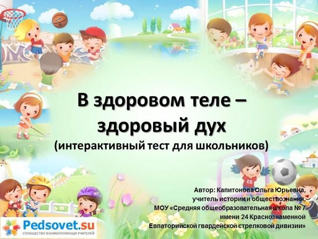 Конспект игрового занятия для детей третьего года жизни на тему: Часы