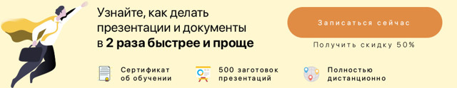 Внеклассное мероприятие «Береза - символ России», 1-4 класс