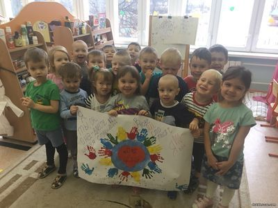 День народного единства в детском саду в старшей группе