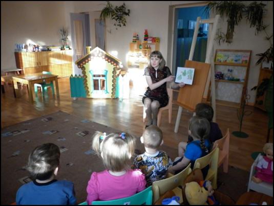 Литературный праздник-игра для детей 1 младшей группы