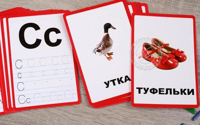 Игры для изучения букв с детьми 3-4-5 лет