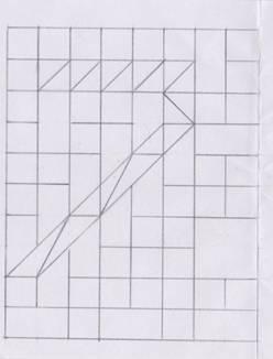 Конспект занятия по математике «Цифра 7». Старшая группа