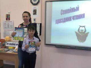 Семейный праздник в начальной школе. Сценарий с конкурсами