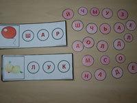 Игры на изучение букв для детей 4-5 лет