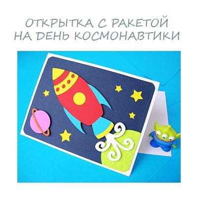 Летняя аппликация для детей 4-5 лет