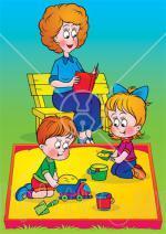 Дидактическая игра в познавательном развитии дошкольников