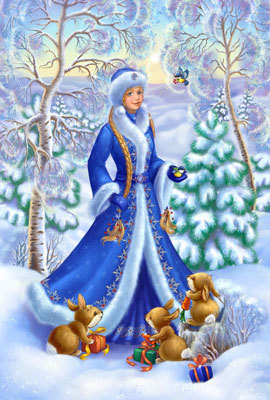 Новогодние стихи про снегурочку