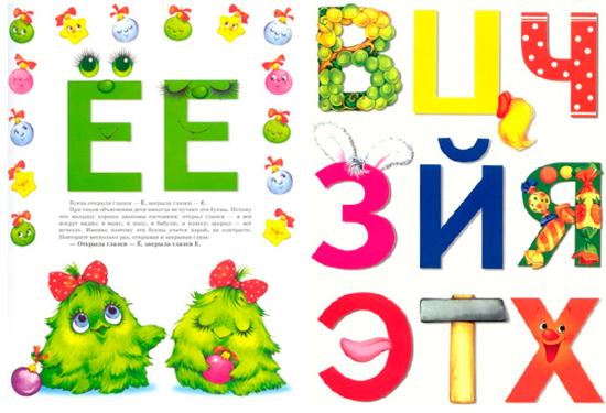 Игры для обучение чтению дошкольников