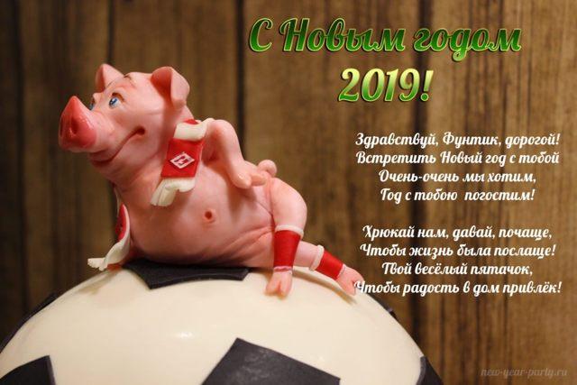 Новогодние открытки Терентiя Травнikа