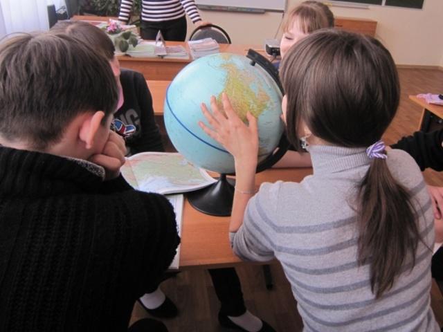 Беседа по географии в начальной школе