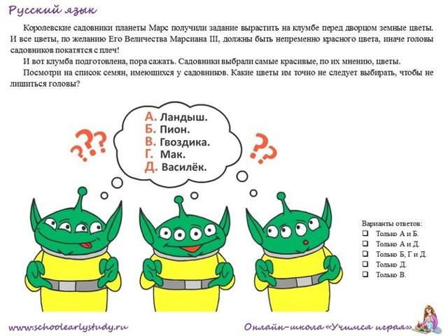 Занимательные упражнения по математике для детей 7-8 лет
