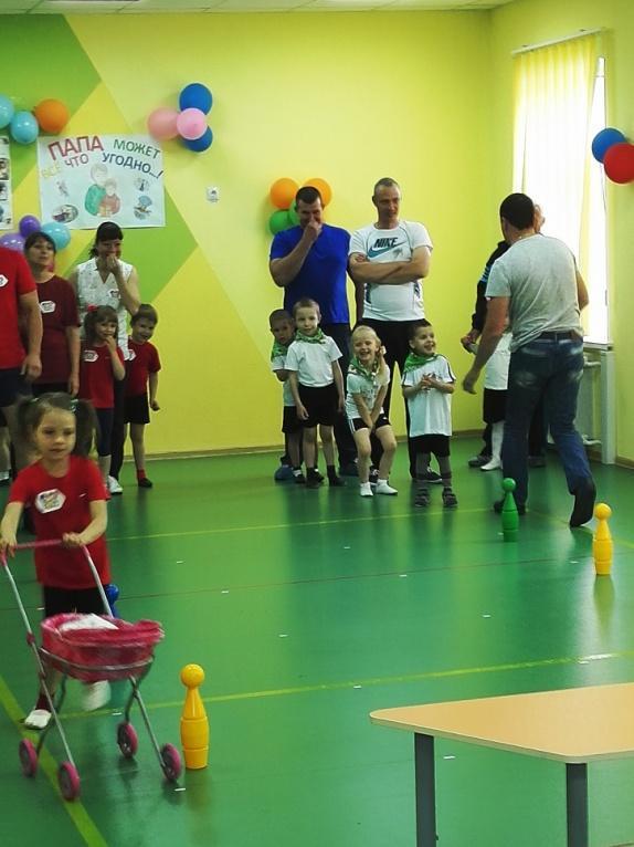 День отца в детском саду. Сценарий. Старшая группа