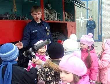 Занятие «Пожарный - профессия героическая». Старшая группа