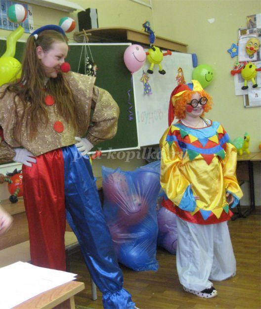 Мероприятие День смеха в начальной школе. Сценарий с конкурсами