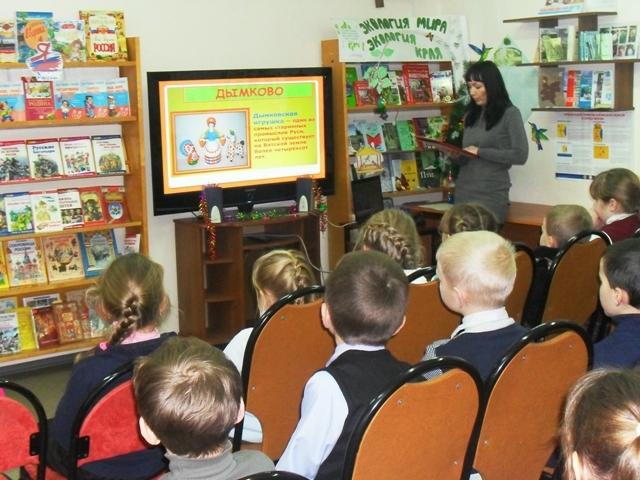 Внеклассное мероприятие для младших школьников «Народные промыслы России»