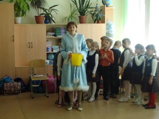 День зимних именинников 1 класс