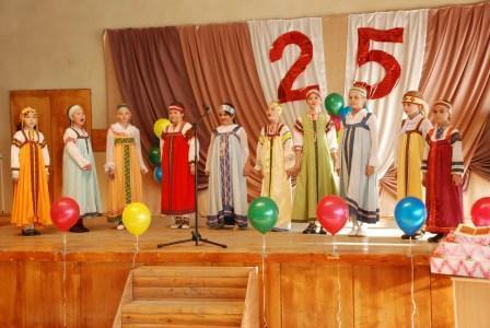 Юбилей школы 25 лет. Сценарий праздника