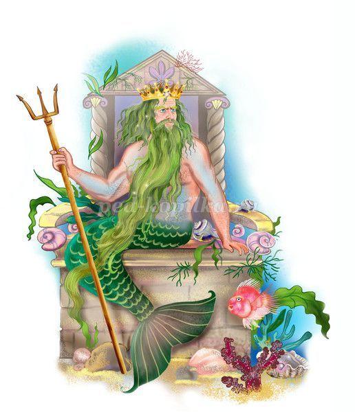 Праздник Нептуна. Сценарий