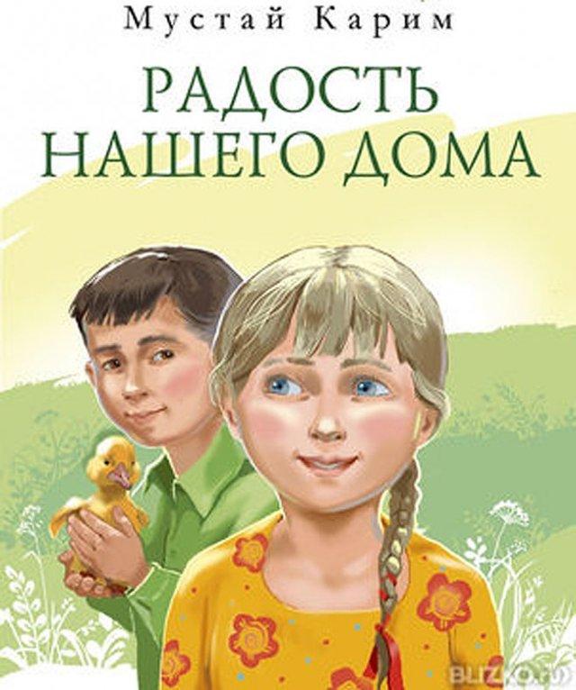 Сказка Ушинского «Не плюй в колодец - пригодится воды напиться» скачать