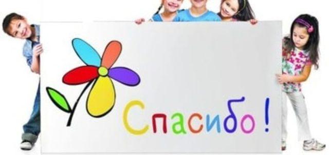 Стихи о праздниках для детей дошкольников 6-7 лет