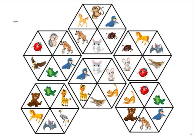Развивающие игры для учащихся начальной школы