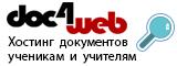 Беседа о русском языке для детей, 1 класс