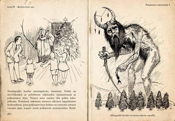Ель Новогодняя история происхождения