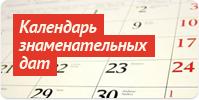 Ирина Антонова «Приз» читать