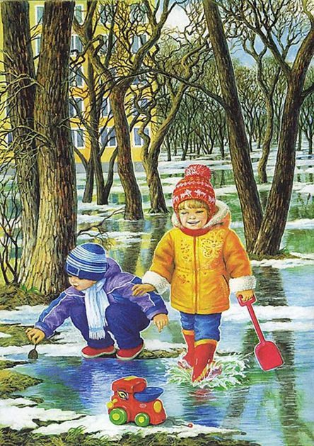 Прогулки весной с детьми