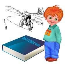 Весёлые рассказы для детей о школе