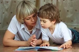 Консультация для родителей. Готовность ребенка к школе