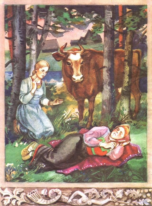 Рассказы для детей старшей группы детского сада читать