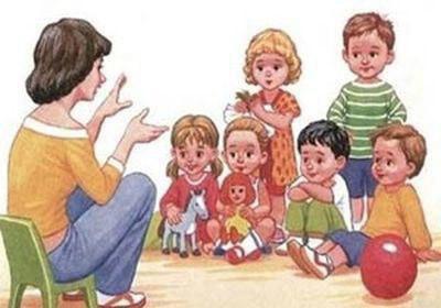 Высказывания о воспитании детей