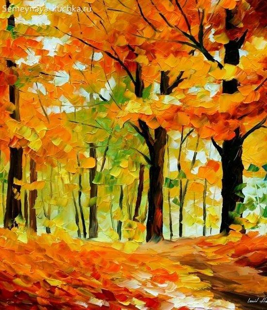 Урок рисования для школьников по теме «Осень»