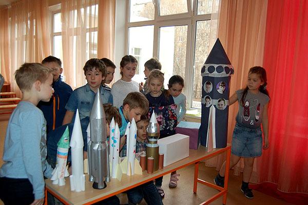 Классный час ко Дню космонавтики, 5 класс