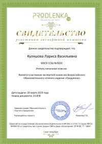 Классный час «Бардовская песня», 10-11 класс