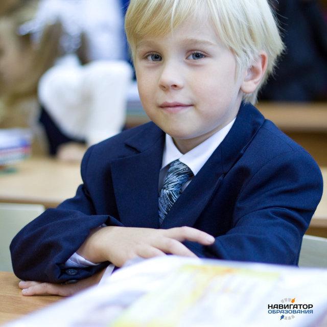 Внеурочные мероприятия в начальной школе