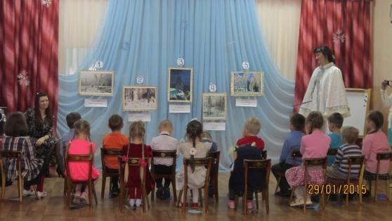 Конспект музыкального занятия в детском саду в старшей группе на тему: Зима