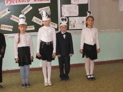 Внеурочное занятие по русскому языку, 1-2 класс