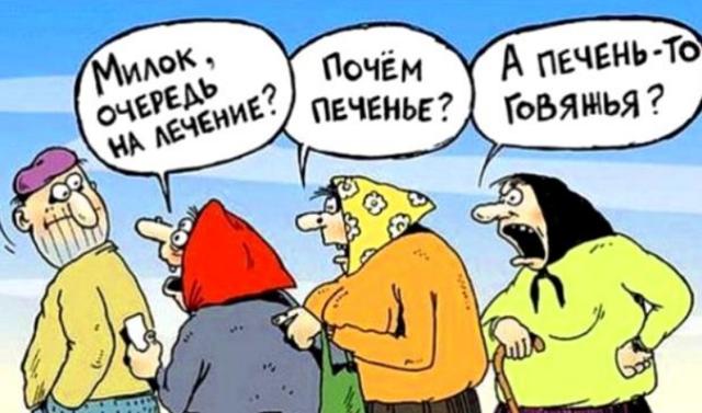 Григорий Ефремов «Испорченный телефон» текст распечатать