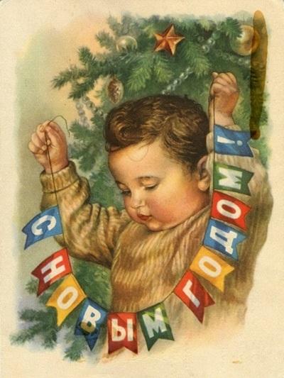 Новогодние стихи для младших школьников