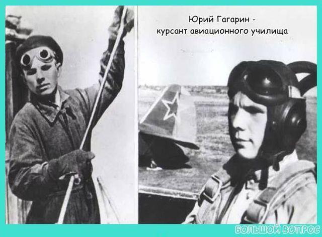 Рассказ про Гагарина для детей 3-4 класса