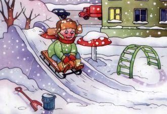 Консультация для родителей младшей группы детского сада. Игры зимой на свежем воздухе
