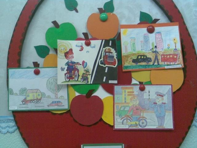 Конспект занятия по ПДД в детском саду в старшей группе «Путешествие в страну Дорожных знаков»