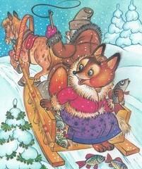 Сказка «Лисичка-сестричка и волк» текст читать