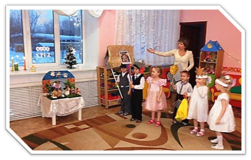 Новогодние колядки для детей старшей и подготовительной групп