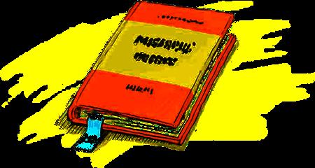 Голявкин «Пара пустяков» читать