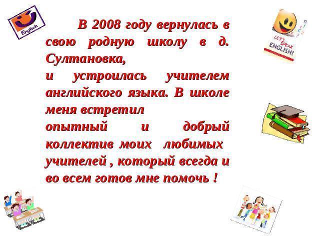 Визитная карточка учителя на конкурс