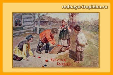 Пасха. Обычаи и традиции для детей